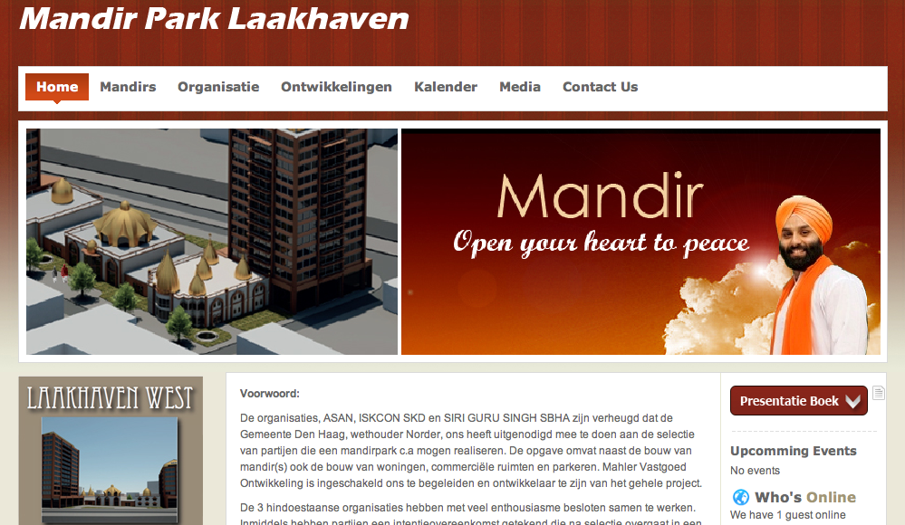 Mandir Screenshot